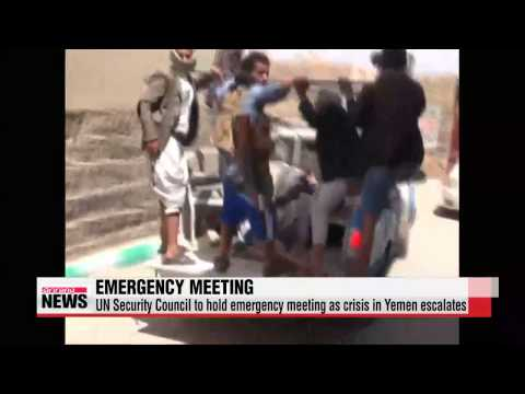 UN Security Council to hold emergency meeting as crisis in Yemen escalates   세번째