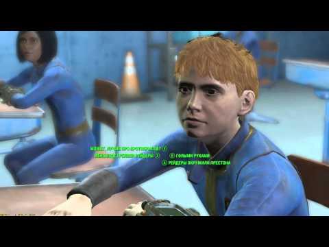 Дебильный диалог года Fallout 4