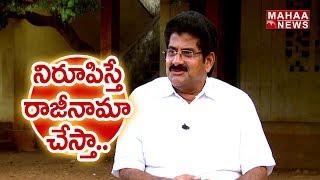 Anaparthi MLA Nallamilli Ramakrishna Reddy Challenges YCP | Gamanam Gamyam #3