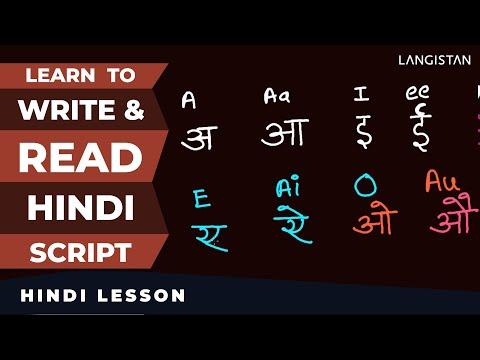 Learn to Write & Read Hindi Script - Learn Devanagari Script - Vowel Sounds