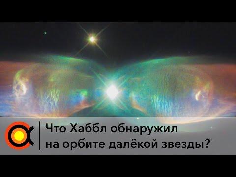 ЧТО ОТКРЫЛ ТЕЛЕСКОП ХАББЛ [часть 2]