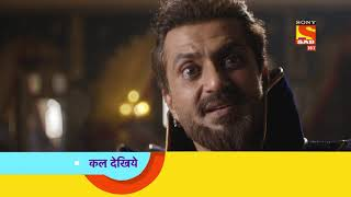 Aladdin - अलादीन - Ep 522 - Coming Up Next