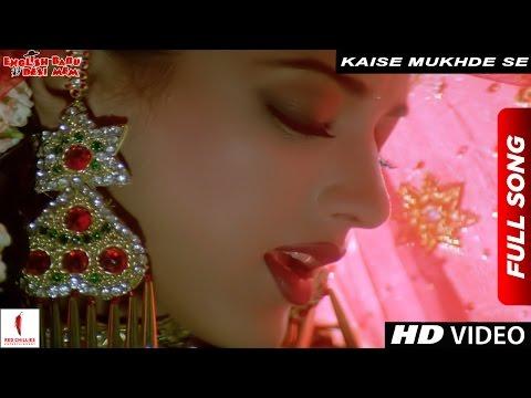 Kaise Mukhde Se   Full Song   English Babu Desi Mem   Shah Rukh Khan, Sonali Bendre