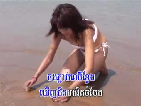 Watch Khnors Sodon (khmer Sexy Karaoke) Video At Cambodia And Khmer News.mp4 video