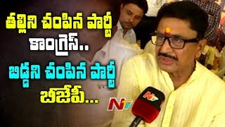 Maganti Murali Mohan Supports CM Ramesh Hunger Strike on kadapa Steel Plant | NTV