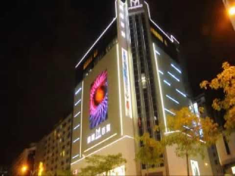 Ming Yao Department Store Ming Yao Department Store
