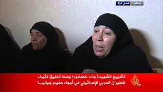 تشييع جثمان زوجة قائد كتائب القسام