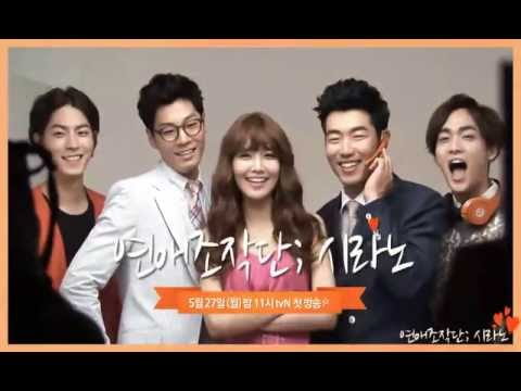 Cyrano dating agency eng sub ep 12