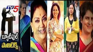 political-glamour-beautiful-female-politicians-tv5-news