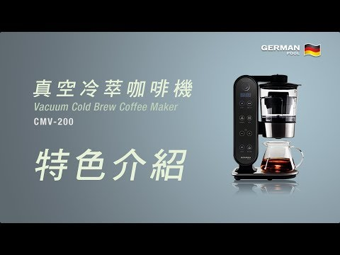 CMV-200 |  廣告