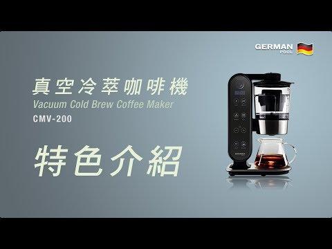 CMV-200 |  特色介紹
