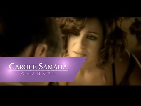 Carole Samaha - Italaa Fiya / كارول سماحة - إتطلع في