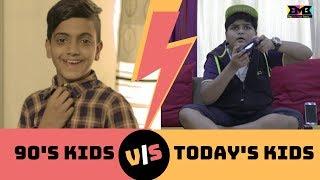 90s Kids VS Today's Kids | BMB