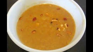 பாயாசம் ஒருமுறை இப்படி செய்ஞ்சு பாருங்க ரொம்ப தித்திப்பா சுவையை  இருக்கும் |Payasam Recipie in tamil