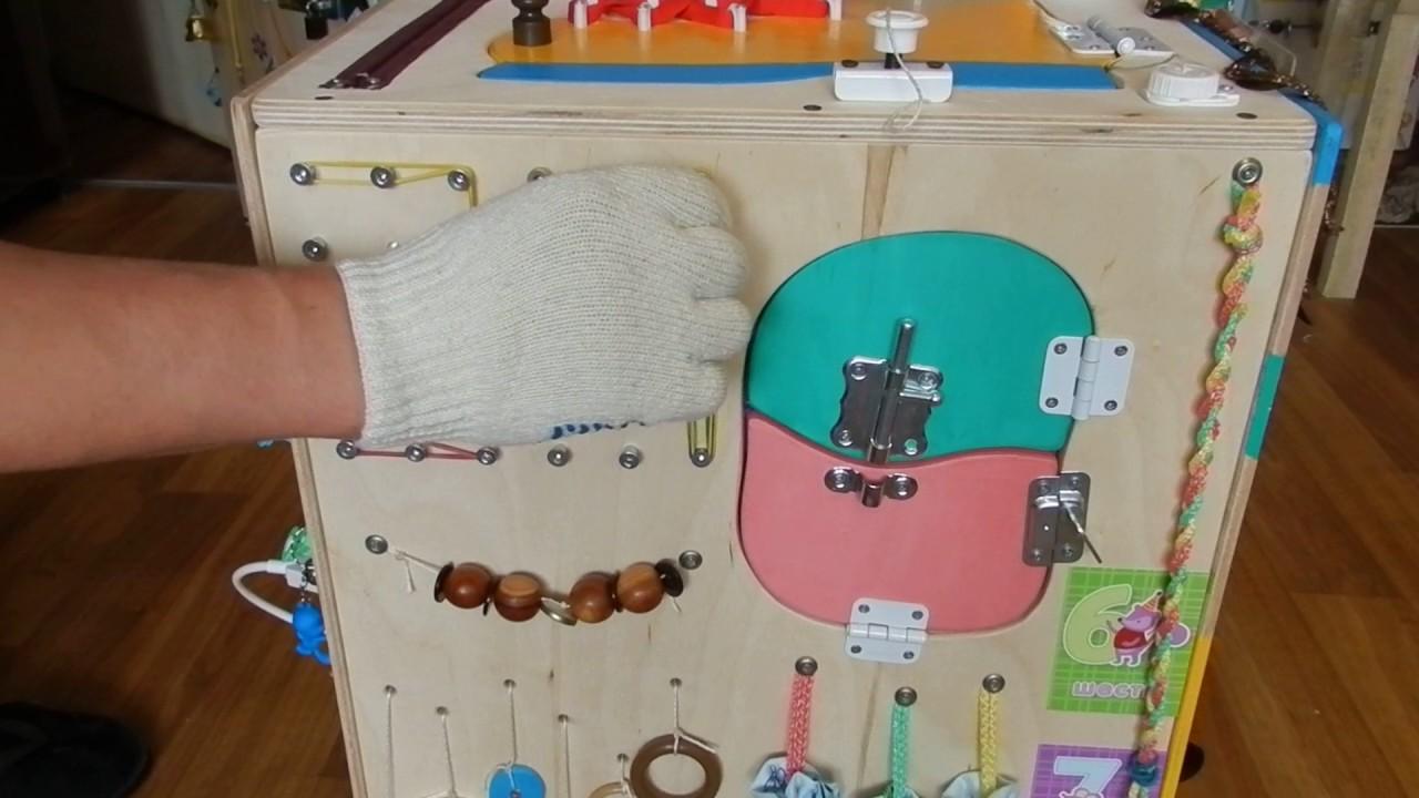 Бизиборд домик своими руками для девочки 46