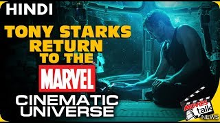 IRON MAN Return To The MCU? [Explained In Hindi]