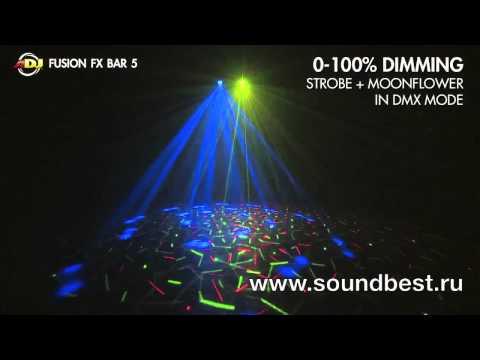 American DJ Fusion FX Bar 5 световой и лазерный эффект в Ижевске. Ижевск музыкальный магазин