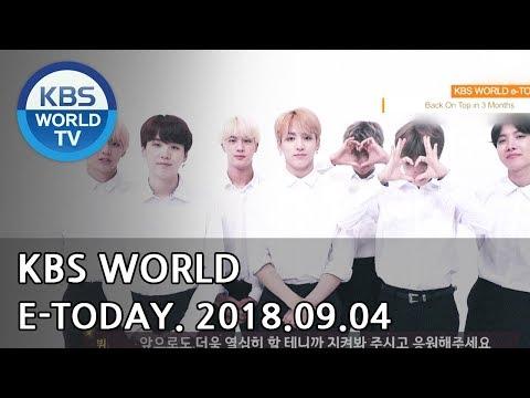 KBS WORLD e-TODAY [ENG/2018.09.04]