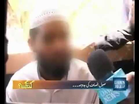 Pakistani Muslim Molvi Mullah Rapes a small 6 year old girl - Worst creature on earth