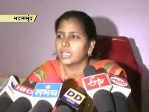 Ajit Jogi organised vulgar dance party to woo voters, alleges BJP