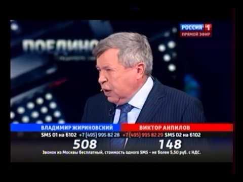 Опасность мигрантов Жириновский