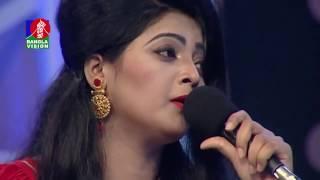 Milon Hobe Kotodine-মিলন হবে কত দিনে    Kona   Salma   Konal   Beuty   Sagota   Eid Musical Program
