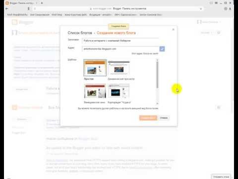 Как добавить при создании сайта