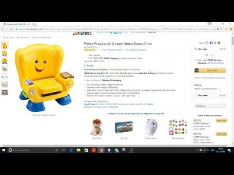 Можно ли продавать если Амазон в buy box?