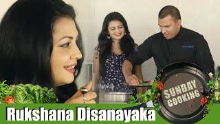 Sunday Cooking with Rukshana Disanayaka | 20 - 09 - 2020 | Siyatha TV