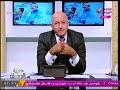 سيد على عن أحمد الفيشاوي بسبب تجاوزه في مهرجان الجونة السينمائي: هذا البتاع ولد تافه مش متربي