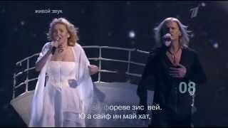 My heart will go on. Ольга Кормухина и Глеб Матвейчук. Две звезды.