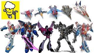 Different Starscream Transformer robot toys ランスフォーマー 變形金剛 movie robots in disguise