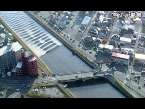 Japan struck by 7.4 magnitude earthquake