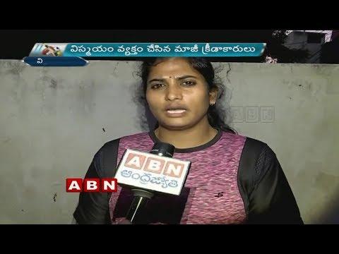 Women kabaddi players demands Action against 'kabaddi association Secretary Veeralankaiah