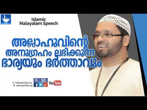 malayalam speech on alcoholism