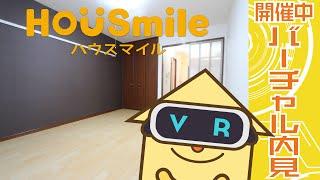 下助任町 アパート 1Kの動画説明