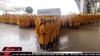 ETHIOPIAN REPORTER TV | Amharic News 07/03/2016