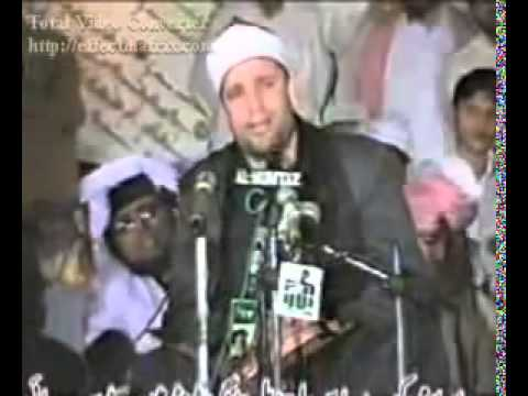 Amazing Qari Hajjaj Ramadan Al Hindawi   Surah Alaq