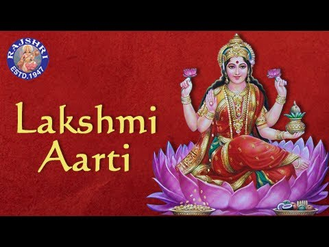 Lakshmi Aarti With Lyrics - Sanjeevani Bhelande - Hindi Devotional Songs video