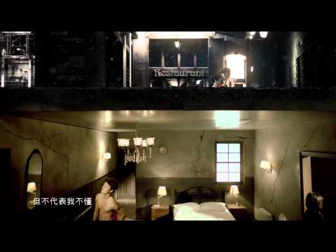 吳克羣《因為妳是女人》Official 完整版 MV [HD]