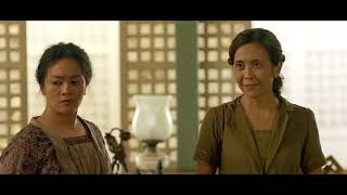 Ang Larawan, The Movie (2017) [Official Full Trailer]