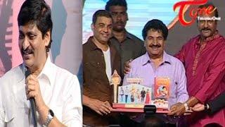 Yamallela 2 Movie Audio Success Meet || Dr. Mohan Babu || KV Satish - 01