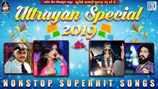 DJ Non Stop Hit Gujarati Songs | Top 12 Songs | RDC Gujarati | Studio Saraswati