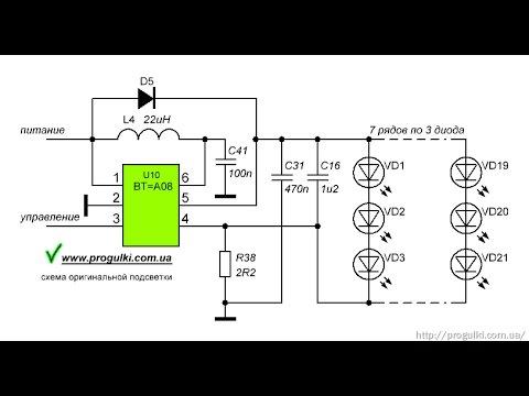 Схема генератора для проверки мониторов