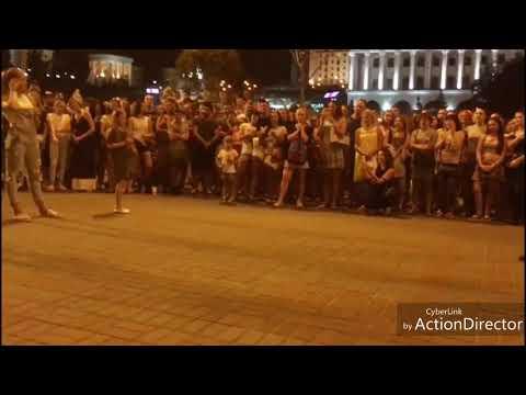 Танцы на Майдане Независимости