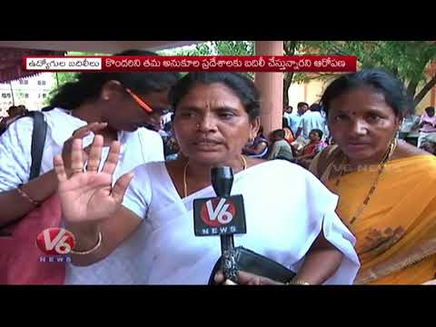 Health Dept Employees Protest Over Irregularities In Transfers | V6 News