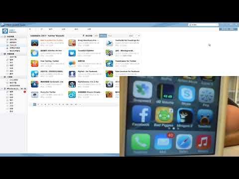 [Tutorial] Descargar e Instalar Aplicaciones Gratis iOS 8 sin Jailbreak Iphone iPad Ipod Touch 25PP