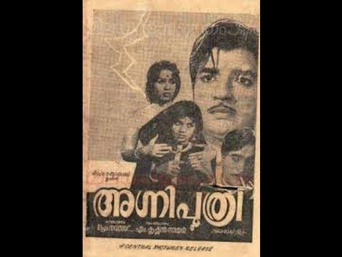 Agniputhri | Full Length Malayalam Movie | Prem Nazir, Sheela video