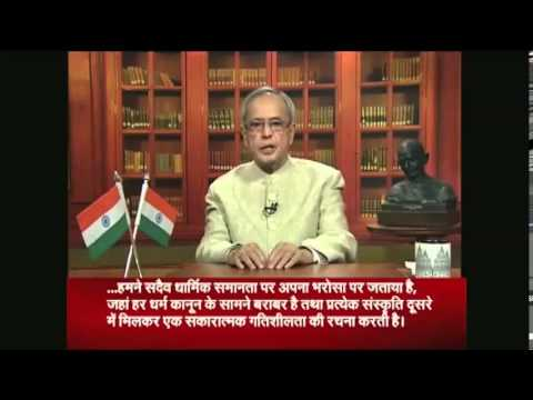 Address to the Nation by President of India, Shri Pranab Mukherjee on the eve of 66th Republic Day