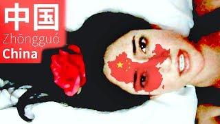POR QUE me MUDE a CHINA ??? 🇨🇳😳